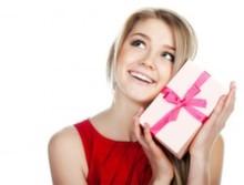 «Времядля подарков»